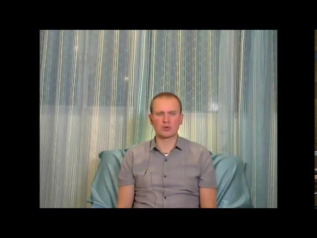 Вебинар Антона Кобзева Как сдвигать горы и плыть против течения 5 января 2018