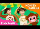 Monkey Banana Dance | Baby Monkey | Dance Along | Pinkfong Songs for Children