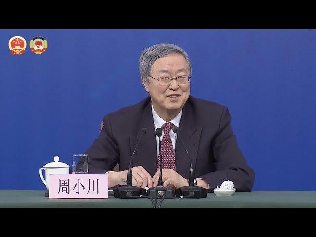 Preventing Risks, Crises Vital Part of Financial Reform: Central Bank