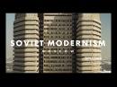 Moscow Soviet Modernism (DJI Inspire 2 Zenmuse X7) Советский модернизм в Москве