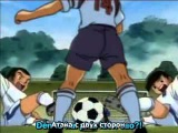 Captain Tsubasa Road to 2002 Русская озвучка   Смотреть аниме Капитан Цубаса на русском