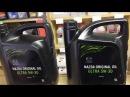 Моторное масло Mazda Ultra 5w30 новая канистра как отличить подделку