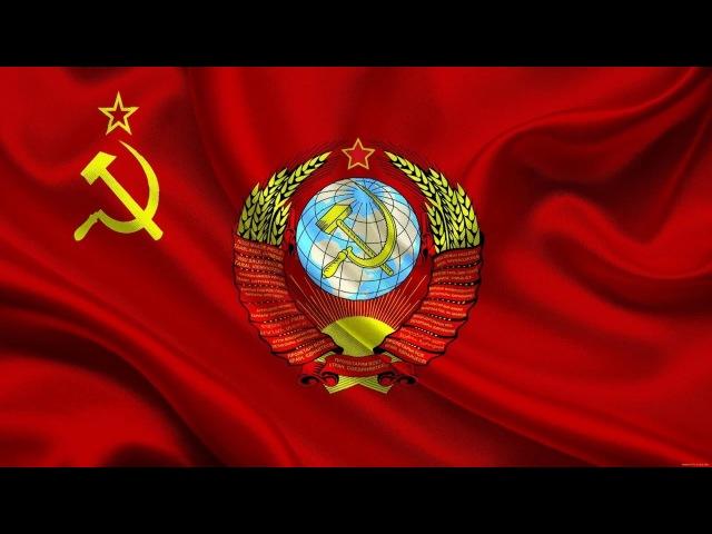 Суды и прокуратура - НАЦИОНАЛИЗАЦИЯ. ВЕРХОВНЫЙ СОВЕТ СССР