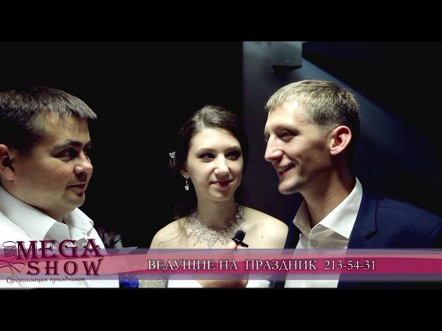 Видеоотзыв о работе свадебного агентства