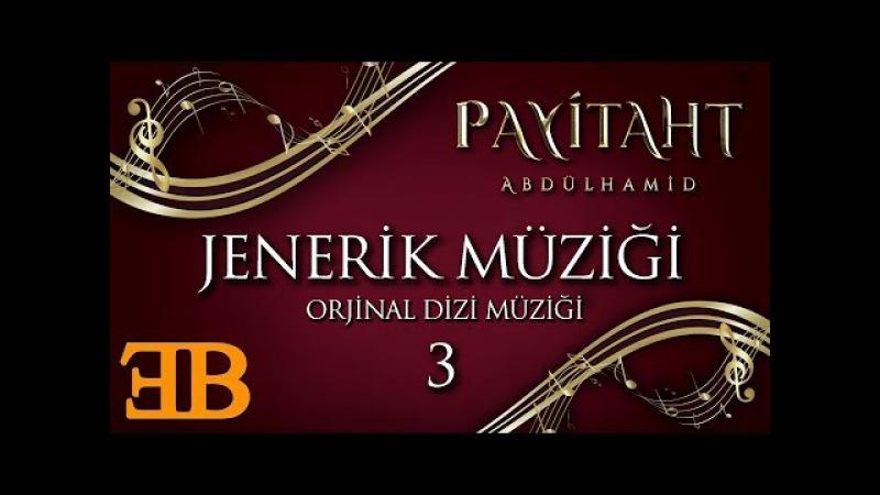 Payitaht Abdülhamid | Jenerik Müziği V3 (Cello-Kanun-Keman) [Orjinal Dizi Müziği]