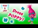 Dress POPPY! Trolls. Принцесса Розочка. Тролли. 连衣裙POPPY.巨魔。