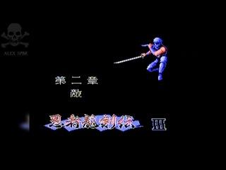 [Famiclone-PAL]N-R3 Ninja Ryukendn III - Gameplay