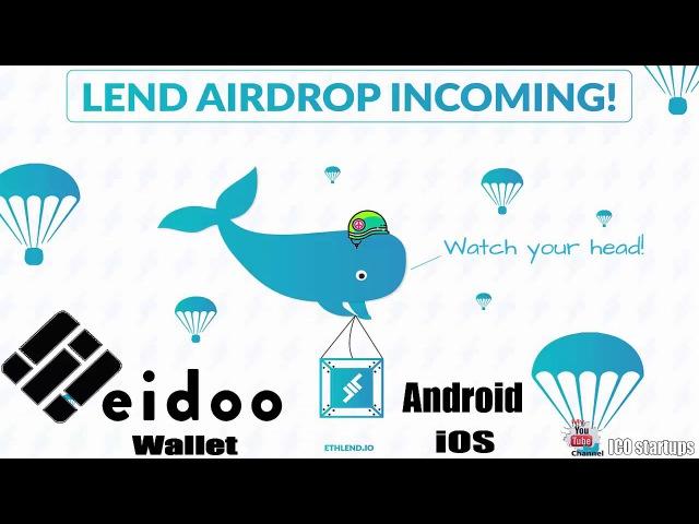 ETHLend Airdrop! Бесплатно всем монеты кто установит кошелек Eidoo Wallet до 10 Января!