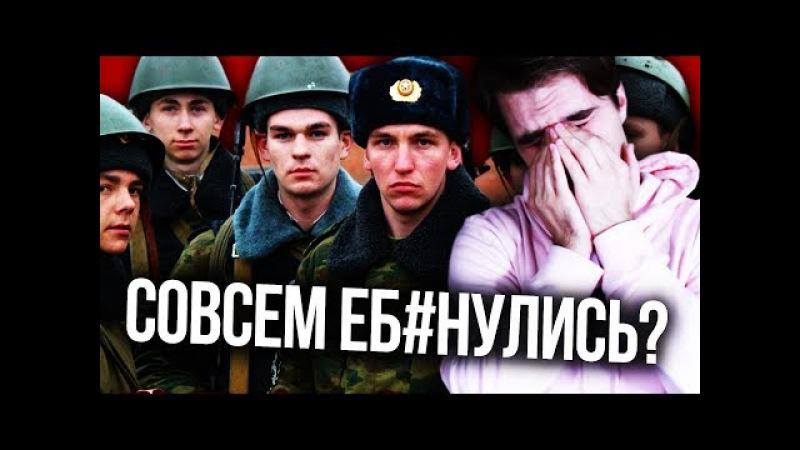 ОБЗОР ПАБЛИКА ДЛЯ БЫДЛА И ВАТНИКОВ 2 - НЕ СЛУЖИЛ - НЕ МУЖИК
