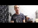 Unusual шизофреник slash`a тренирую фаст флоу в 2К18м
