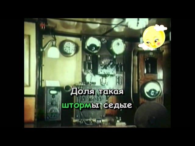 1973 г. - Что тебе снится крейсер Аврора?