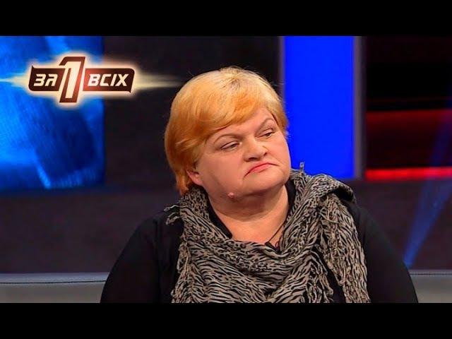 Мать пятерых детей хочет спасти мужа от любовницы Один за всех 17 12 2017