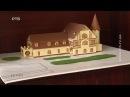 Садибу Валевських, єдину на Рівненщині споруду в стилі шале, хочуть відреставру ...