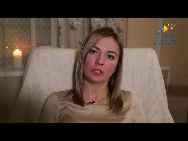 Анна Лозинина - Конфликты на приёме стоматолога. Приглашение (psy.education, 2016)