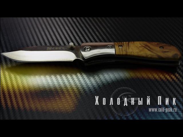 Обзор на складной нож CRKT Carson Design M4-02W