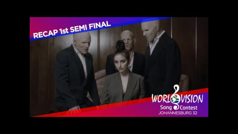 Recap 1st Semi Final 32 Worldvision Song Contes