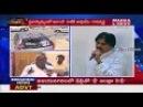 Janasena Chief Pawan Kalyan Responds on Attack Against Mahaa Murthy at Vizianagaram | Breaking News