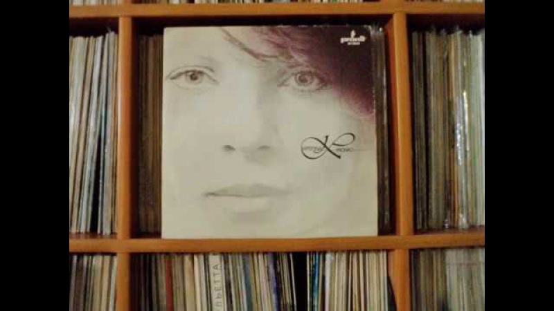 Krystyna Pronko (1983, Pronit M-0004) full album