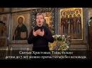 О Таинствах Церкви на жестовом языке. Часть 5. Покаяние.