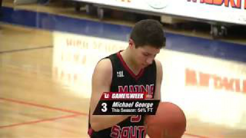 Evanston Township beats Maine South on epic buzzer beater - 1/26/2018