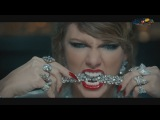 Premiere! Taylor Swift - Look What You Made Me Do