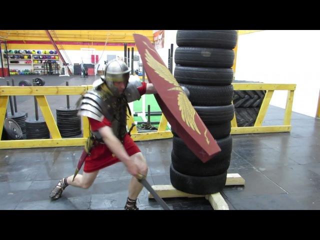 Roman fencing - 6. COH.II.LEG.X.FRT Римское фехтование - 6. Укол в ногу.
