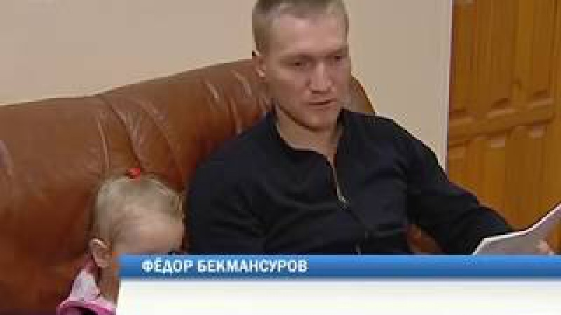 В Перми врачи выплатят компенсацию за детскую прививку со стафилококком