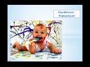 Эффективность поощрения в воспитании детей