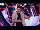 Comedy Баттл Максим Дероз О военной форме молодых родителях и шести пальцах из сериала Comedy Баттл 2018 смотреть бесплатно видео онлайн