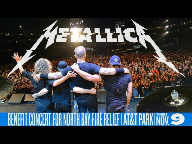 Metallica - Live at ATT Park, San Francisco, CA, USA (2017) [AUDIO UPGRADE]