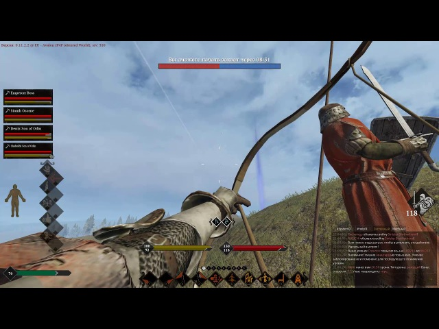 Life is Feudal MMO McDonalds Farm and TFA VS Blood Ravens and Вольный стяг 21 01 2018