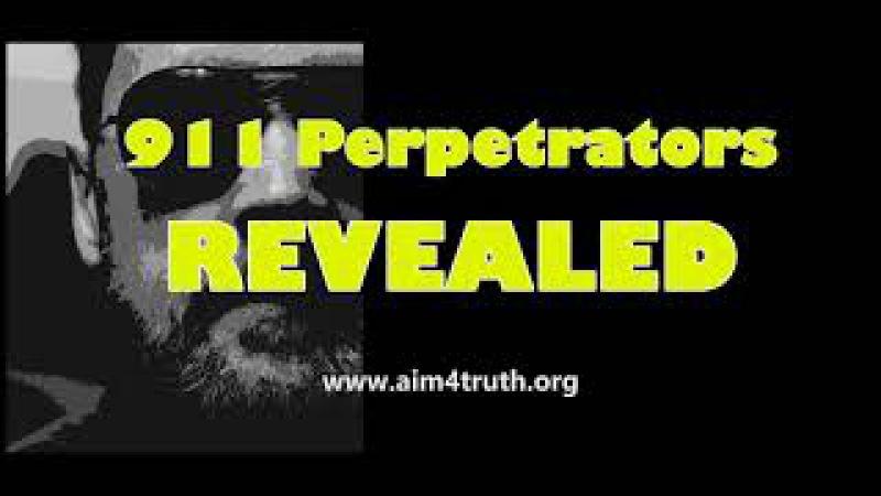911 Perpetrators Revealed