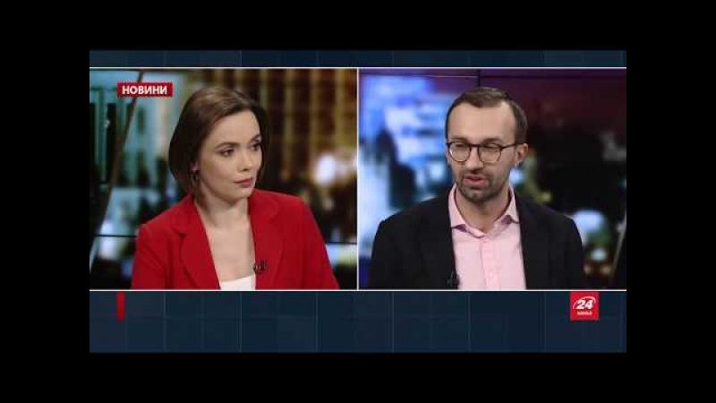 Інтерв'ю з Сергієм Лещенком про видворення Саакашвілі з України