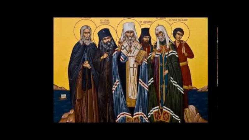 Armenian Liturgical Chant