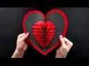 DIY Geschenk ❤ Pop Up Karte basteln mit Papier Herz ❤ DIY Geschenke selber machen