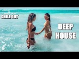 Best Of Vocal Deep House Chill Out Music 2017 - Special Autumn Mix Nu Disco Music 2017