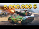 GTA ONLINE КУПИЛ ТАНК С ГАУСС ПУШКОЙ ЗА 5000000$ 348