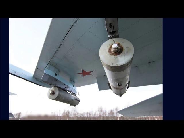 САБ-250-200 Светящая авиабомба. НЛО!