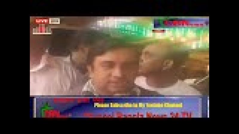 কুয়েত আন্তর্জাতিক মাতৃভাষা দিবস -Channel Bangla News 24 TV Live