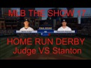 MLB The Show 17 - Home Run Derby - Aaron Judge VS Giancarlo Stanton