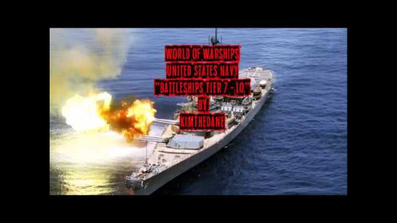 World Of Warships - Sound Mod.Замена звуков выстрелов в World Of Warships.