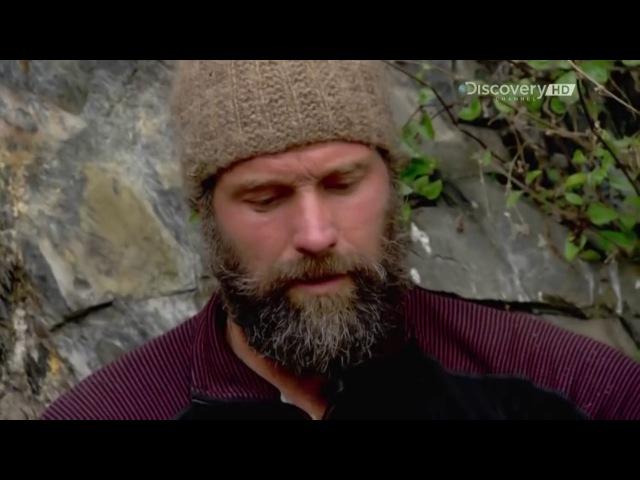 Выжить Вместе 4 Сезон 8 Серия HD⁄ На краю