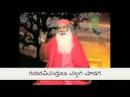 Nandana Ugadi Song Telugu by Sri Ganapati Sachidananda Swamiji
