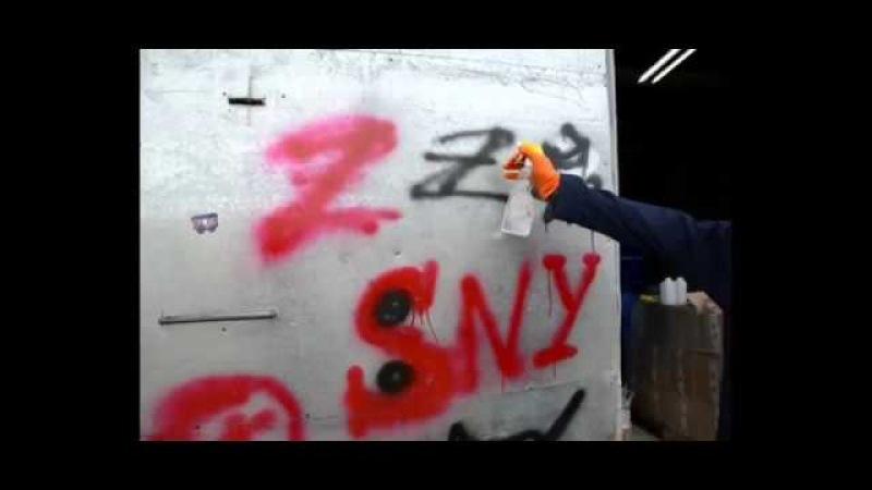 Как убрать граффити? Мы знаем ответ!