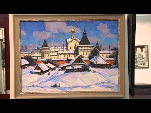 Персональная выставка Юрия Пантюхина