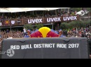 Nicholi Rogatkin goes full send with a 1440 at Red Bull District Ride 2017
