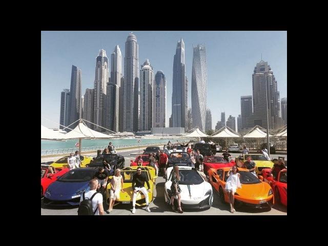 PRO100DUBAI - DAY1(SuperCars) - Бонусный тур для TOP50