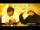 M.A.C.B.A. Battle | Semi-Semi finals: Chris Khan VS Roger Silva