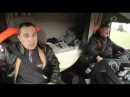 Дорожные ковбои 9 серия