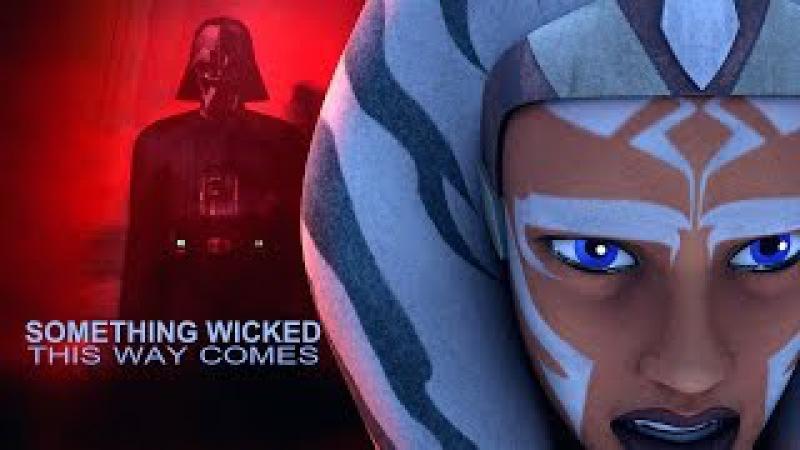 Ahsoka Darth Vader Something Wicked This Way Comes